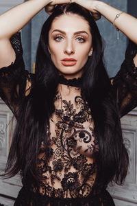 Катюша Сергиевич