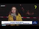 Стрельба в Одессе. 3 полицейских ранены, стрелявший ликвидирован