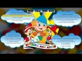 Алексей Рыбников - Музыка для детей