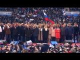 Путин спел гимн России со сборной по хоккею на митинге в Лужниках