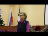 Итоги года от руководителя администрации Инты Ларисы Титовец -- 27 декабря 2017 года на встрече с общественностью города