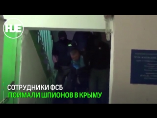 Российский военный в Крыму попался на шпионаже и передаче важных данных украинской разведке