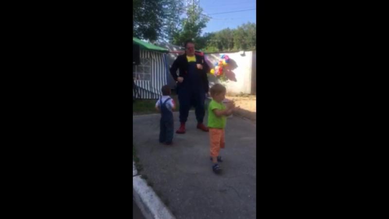 танцы с клоуном Сердечкиным