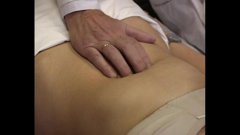 Пальпация органов брюшной полости