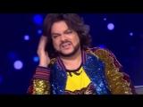 Филипп Киркоров в шоу Успех