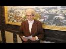 Поздравление председателя Совета ветеранов УФСИН Тамары Квитко