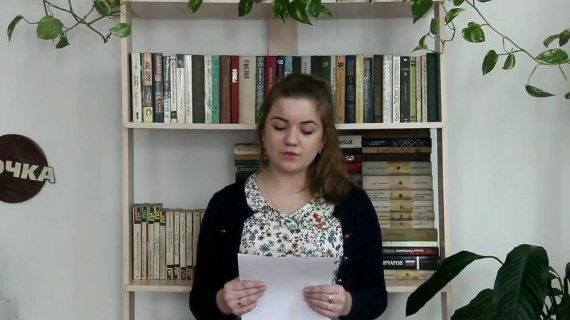 Катцендорн Анна Шалинская СШ №1