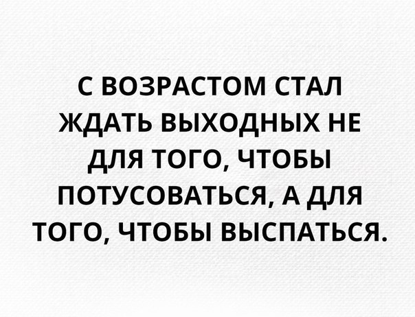 Фото №456257950 со страницы Айдара Ярмухаметова