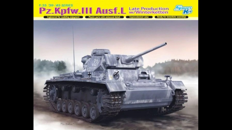 Акция №40. Pz.Kpfw.III Ausf.L