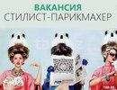 Марина Сергиенко фото #1