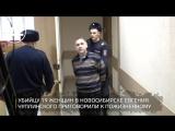Бывшего милиционера Евгения Чуплинского, который убил 19 женщин в Новосибирске, приговорили к пожизненному