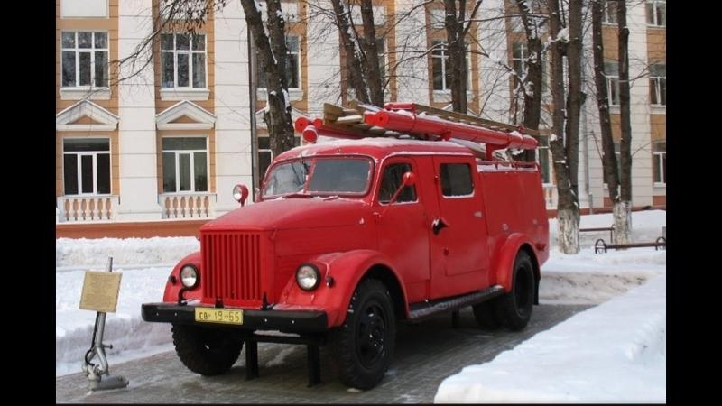Отреставрированный пожарный автомобиль Газ 51 ПМГ-6