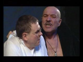 «Театр. Избранное – Иван Мацкевич» (БТРК, 2007)