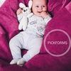 Кресло-мешок груша | Pickforms.ru | Пермь