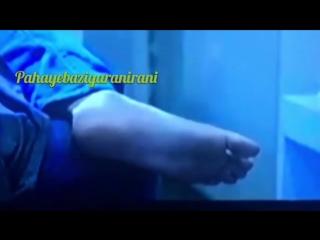 پاهای زیبای پگاه آهنگرانی در فیلم خانه ی دختر _ Pegah Ahangarani _Actor