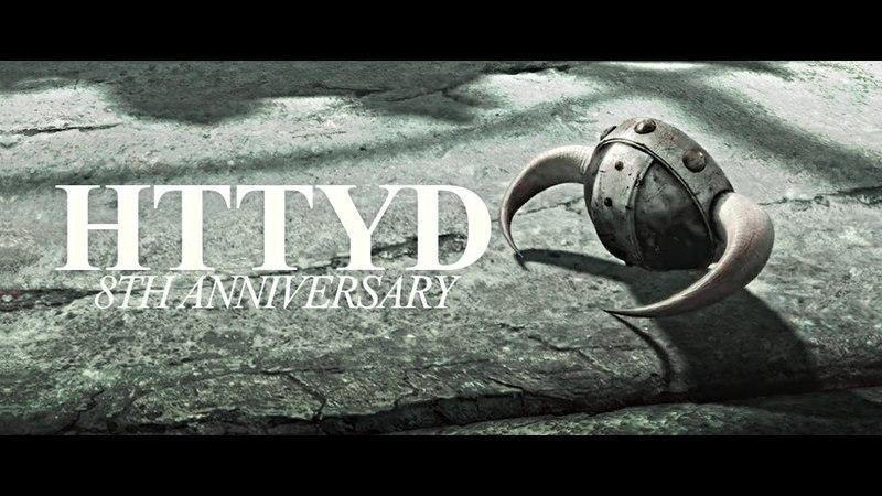 HTTYD 8th Anniversary   2010 - 2018