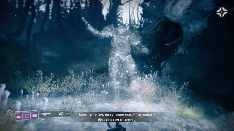Destiny 2. 5 СНЕЖКИ! Икора, найдись! (2K 60fps)