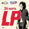 LP   24.03.18   A2 Green Concert   Все хиты