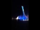 Цветные фонтаны Сочи 4.022018