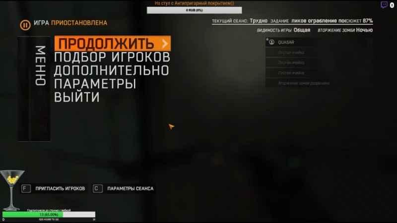 Live: Dying Light Не много ЗОМбятины ДЛя QUASARA))