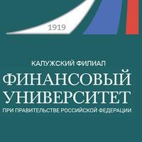 Логотип Финансовый Университет при Правительстве РФ (КФ)