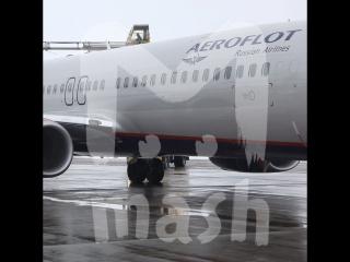 У самолетов Аэрофлота кончилось топливо прямо во время полета