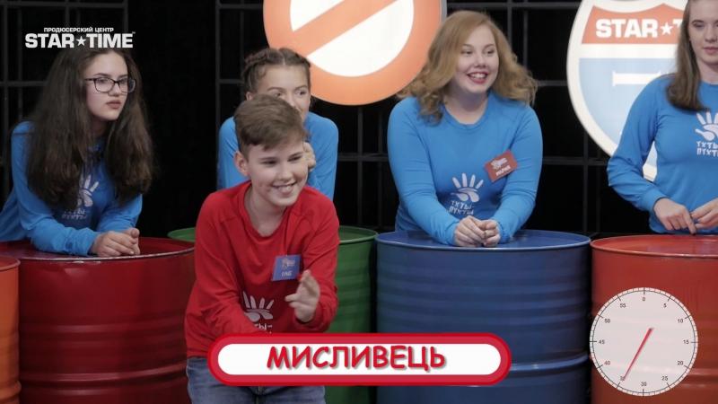 Детский развлекательный телепроект
