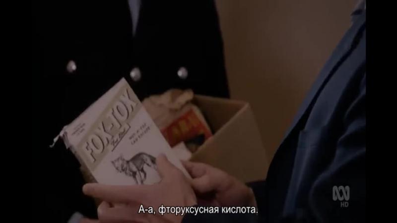 Доктор Блейк, 5 сезон 4 серия
