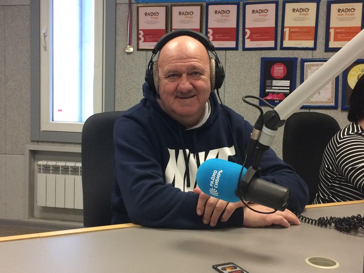 Александр Дереповский на «Радио Сибирь»: запись эфира (21.02.2018)