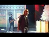 Группа Русские - Девчонка (Русское Рождество - Праздничное теле-шоу Live in Crocus City Hall 2017)