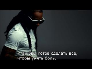 Lil Wayne - Paradice (русские субтитры)