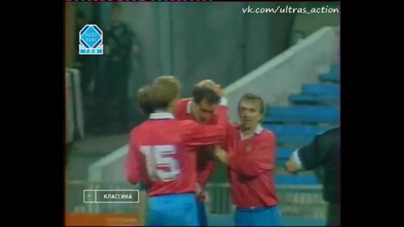 Кубок Обладателей Кубков 1994/95. ЦСКА Москва - Ференцварош (Венгрия) - 2:1