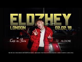 Видео Приглашение - ELDZHEY в Лондоне - 2 February