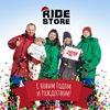 Магазин RideStore: кайт/вейк/sup/cерф