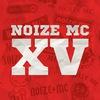24 ноября - NOIZE MC - XV лет @ Москва