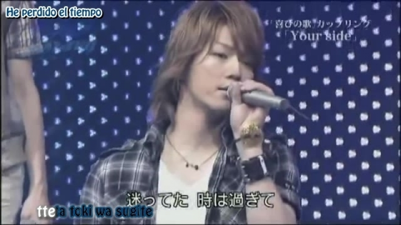 Your Side - KAT-TUN