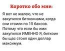 Борис Акунин фото #6