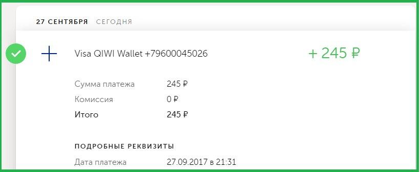 https://pp.userapi.com/c840121/v840121684/2f00b/XbG-GovK-Qc.jpg