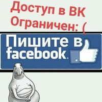 Рустам Данильчук