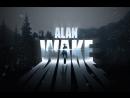 Алан проснись. (Прохождение Alan Wake) Часть 1
