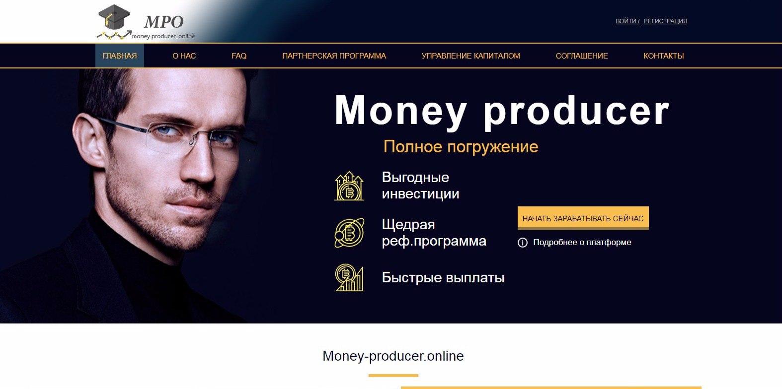 Постер к новости Money Producer