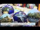 В Москве продают елочные игрушки с изображением военной техники. Название набора особенно впечатляет - Наши традиции .