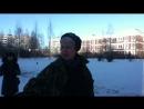 Наталья Морская Пехота во дворе.mp4