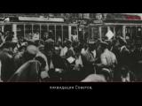 100 фактов о 1917. Государственное совещание
