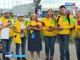Чем заканчивался Всемирный фестиваль молодёжи и студентов в Сочи