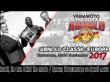 Arnold, the Man Behind the Muscle / Арнольд Шварценеггер: за броней мышц