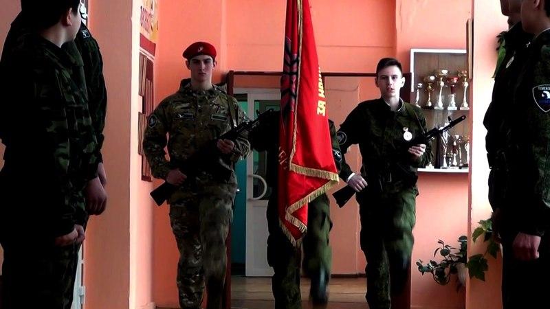 Военно-патриотический клуб Гагаринцы МБОУ Школа №2 им. Ю. А. Гагарина