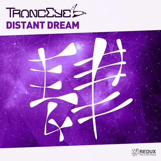 TrancEye альбом Distant Dream (Extended Mix)