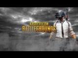 🎮 PlayerUnknown's Battlegrounds - Что я делаю не так ? Стрим #3. 🎮