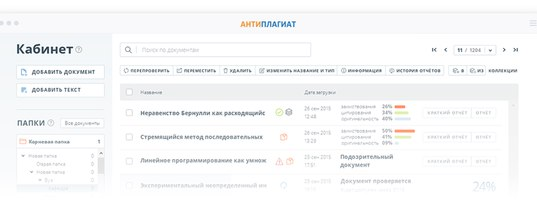 Чебоксарский Кооперативный Техникум ЧКТ ВКонтакте Антиплагиат